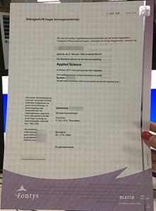 Fontys fake degree, buy Fontys University of Applied Science diploma