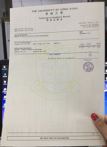 Buy HKU transcript of academic record, make a fake HKU marksheet