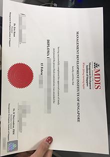 MDIS degree certificate, fake MDIS diplomas making company