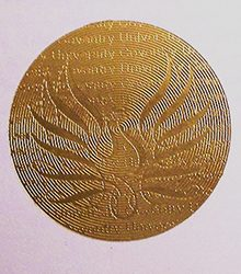 Gold Stamp Real photo