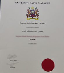USM diploma, Buy a fake Universiti Sains Malaysia diploma online