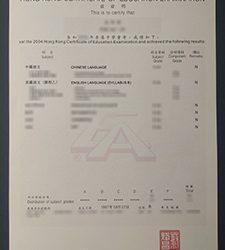 HKCEE certificate, buy a fake Hong Kong Certificate of Education Examination certificate