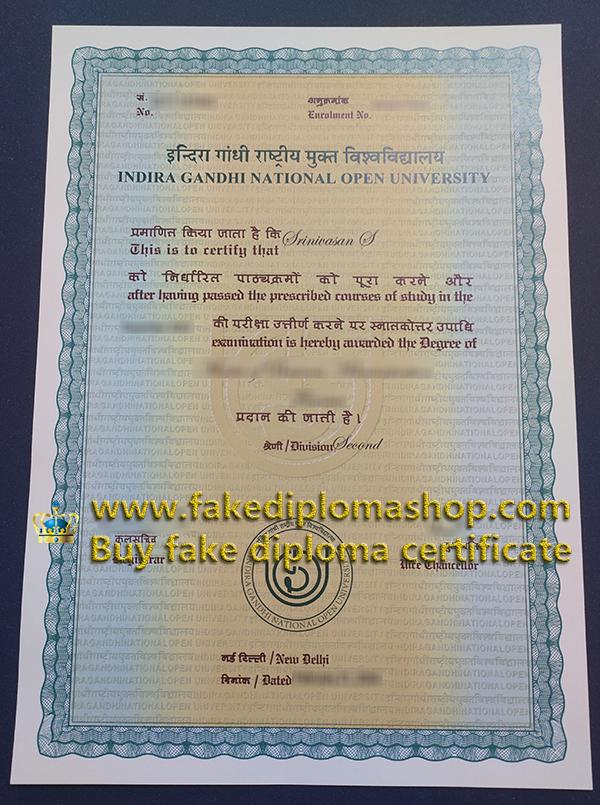 IGNOU diploma