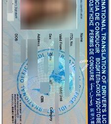 International driver's license, Buy a fake international driver's license online